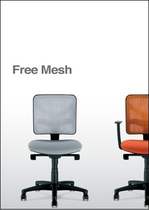 Diemme free mesh mobiltre arredamenti a verona for Diemme arredamenti